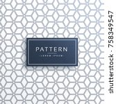 geometric cube style abstract... | Shutterstock .eps vector #758349547