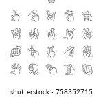 gesture well crafted pixel... | Shutterstock .eps vector #758352715