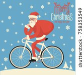 flat design hipster santa... | Shutterstock .eps vector #758353549