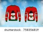 3d mockup of christmas sweater... | Shutterstock .eps vector #758356819