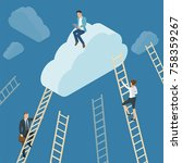 ladders to the clouds vector... | Shutterstock .eps vector #758359267