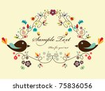 vector floral frame with birds | Shutterstock .eps vector #75836056