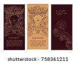 voucher template for tea ... | Shutterstock .eps vector #758361211