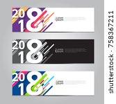 vector abstract design banner... | Shutterstock .eps vector #758367211