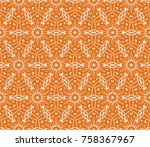 bright seamless decorative... | Shutterstock .eps vector #758367967