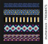 set of ethnic art brushes in... | Shutterstock .eps vector #758368471