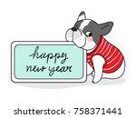 vector illustration template... | Shutterstock .eps vector #758371441