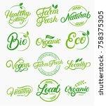 set of organic  local  fresh ... | Shutterstock .eps vector #758375305