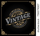 Stock vector vintage luxury banner template design for label frame product tags retro emblem design vector 758379007
