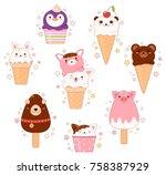 vector set of animal shaped ice ... | Shutterstock .eps vector #758387929