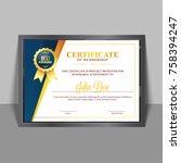certificate of membership... | Shutterstock .eps vector #758394247