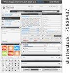 web design elements set 2.... | Shutterstock .eps vector #75839437