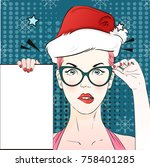 pop art vintage advertising... | Shutterstock .eps vector #758401285