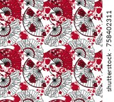 seamless pattern with ... | Shutterstock .eps vector #758402311