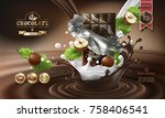 splashes of melted chocolate... | Shutterstock .eps vector #758406541