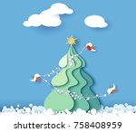 paper cut design and craft... | Shutterstock .eps vector #758408959