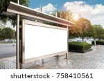 the blank side of the road city ...   Shutterstock . vector #758410561