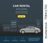 rental car and auto leasing... | Shutterstock .eps vector #758411701