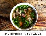 traditional vietnamese noodle... | Shutterstock . vector #758412325