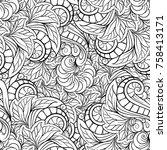 vector abstract doodles black... | Shutterstock .eps vector #758413171