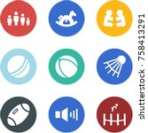origami corner style icon set   ... | Shutterstock .eps vector #758413291
