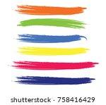 color grunge brush banner... | Shutterstock .eps vector #758416429