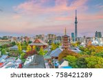 view of tokyo skyline with... | Shutterstock . vector #758421289