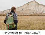 rear view of a young man with a ... | Shutterstock . vector #758423674