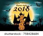 pumpkins happy halloween... | Shutterstock .eps vector #758428684