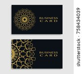 business card templates set... | Shutterstock .eps vector #758434039