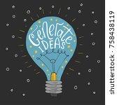 generate ideas. handdrawn brush ... | Shutterstock .eps vector #758438119