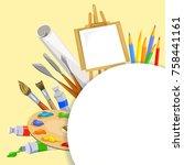 tools artist background. vector ... | Shutterstock .eps vector #758441161