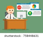 businessman using pc with seo... | Shutterstock .eps vector #758448631