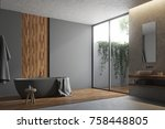 corner of a gray and wooden... | Shutterstock . vector #758448805