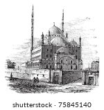 Mosque of Muhammad Ali or Alabaster Mosque, in the Citadel of Cairo, Egypt. Vintage engraving. Old engraved Illustration of the Muhammad Ali Mosque in 1890. - stock vector