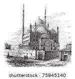 mosque of muhammad ali or... | Shutterstock .eps vector #75845140