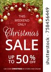 christmas sale banner with red... | Shutterstock .eps vector #758456449