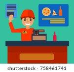 supermarket store counter desk...   Shutterstock .eps vector #758461741