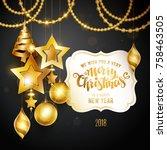 merry christmas gold | Shutterstock .eps vector #758463505