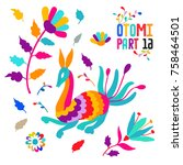 vector folk mexican otomi style ... | Shutterstock .eps vector #758464501