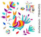 vector folk mexican otomi style ... | Shutterstock .eps vector #758464501