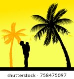 grandfather carrying a child... | Shutterstock .eps vector #758475097