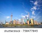 shanghai skyline with huangpu... | Shutterstock . vector #758477845