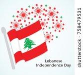 lebanon. lebanese independence...   Shutterstock .eps vector #758479531