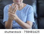arthritis old person and... | Shutterstock . vector #758481625