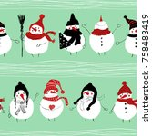 hand drawn christmas seamless... | Shutterstock .eps vector #758483419