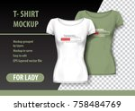 t shirt mockup with loading and ... | Shutterstock .eps vector #758484769