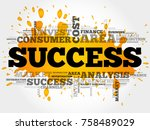 success word cloud  business... | Shutterstock . vector #758489029