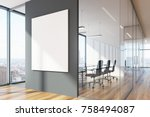gray and glass office waiting... | Shutterstock . vector #758494087