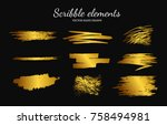 set of vector scribble  smears... | Shutterstock .eps vector #758494981